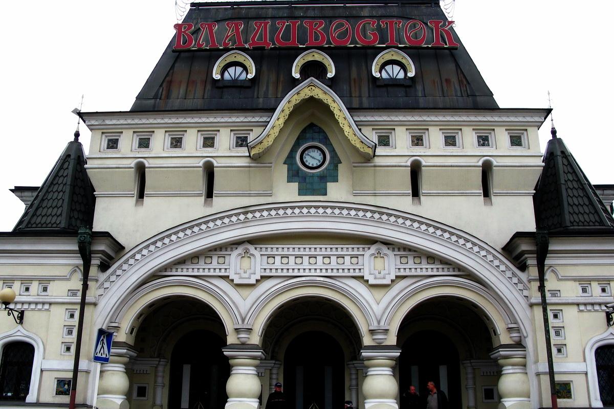 Stazione di Vladivostock